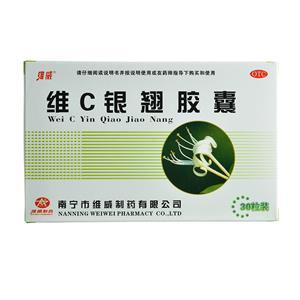 维威 维C银翘胶囊(广西维威制药有限公司)-维威制药包装侧面图2