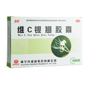 维威 维C银翘胶囊(广西维威制药有限公司)-维威制药包装侧面图1
