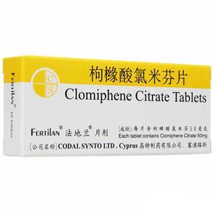 法地蘭 枸櫞酸氯米芬片