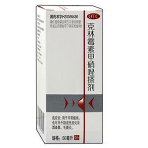 克林霉素甲硝唑搽剂价格贵吗 20ml多少钱一瓶