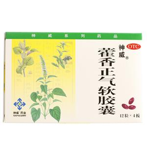 神威 藿香正氣軟膠囊(0.45gx12粒x4板/盒) - 神威藥業