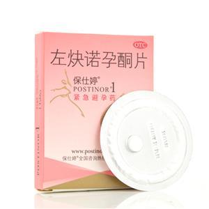 【保仕婷】左炔諾孕酮片