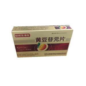 欣律恒 黃豆苷元片