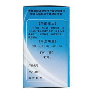 河西 脑灵片(甘肃河西制药有限责任公司)-甘肃河西制药包装细节图2