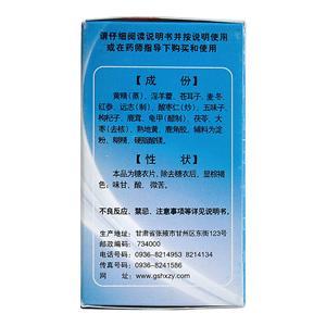 河西 脑灵片(甘肃河西制药有限责任公司)-甘肃河西制药包装细节图1