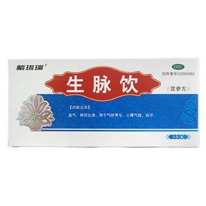紫琉璃 生脉饮(党参方)(吉林省康福药业有限公司)-吉林康福包装侧面图2