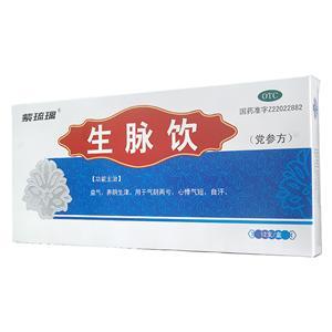 紫琉璃 生脉饮(党参方)(吉林省康福药业有限公司)-吉林康福包装侧面图1