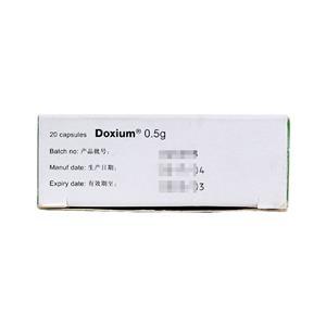 導升明 羥苯磺酸鈣膠囊(KlockePharmaService)包裝細節圖4