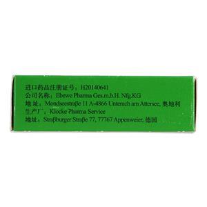 導升明 羥苯磺酸鈣膠囊(KlockePharmaService)包裝細節圖2