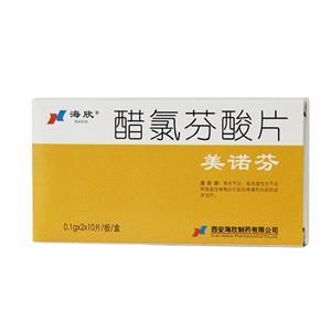 美諾芬 醋氯芬酸片