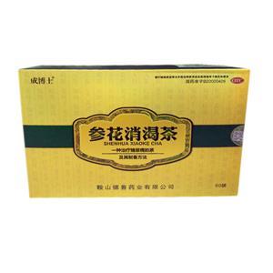 參花消渴茶有哪些包裝規格?