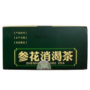 成博士 参花消渴茶(辽宁德善药业股份有限公司)-辽宁德善包装侧面图3