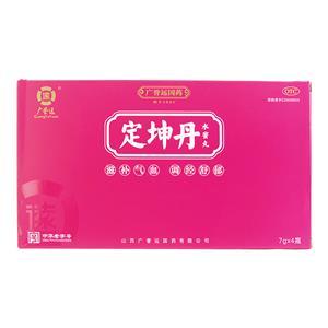 定坤丹(山西廣譽遠國藥有限公司)-山西廣譽遠包裝側面圖2