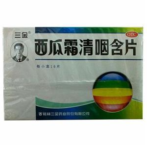 三金 西瓜霜清咽含片
