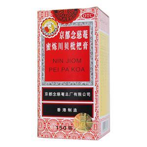 蜜煉川貝枇杷膏價格貴嗎 150ml的多少錢一瓶
