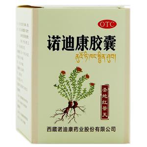 诺迪康胶囊(西藏诺迪康药业股份有限公司)-西藏诺迪康包装细节图1