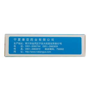 昊畅 羟苯磺酸钙胶囊(宁夏康亚药业有限公司)-宁夏康亚包装细节图2
