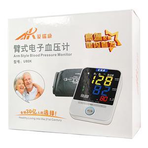 【愛瑞康】臂式電子血壓計