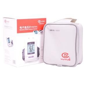 臂式電子血壓計