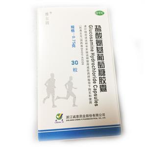 三康 鹽酸氨基葡萄糖膠囊