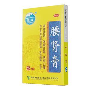 德眾 腰腎膏(國藥集團德眾(佛山)藥業有限公司)-德眾藥業包裝側面圖1