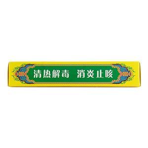 德眾 腰腎膏(國藥集團德眾(佛山)藥業有限公司)-德眾藥業包裝細節圖2