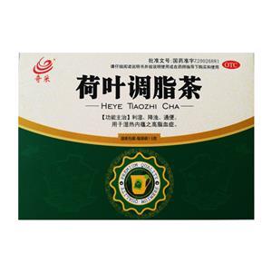 荷葉調脂茶價格貴嗎 10袋多少錢一盒