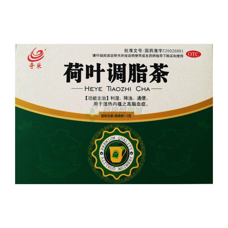 奇采 荷葉調脂茶(合肥銘盛制藥有限公司)-合肥銘盛