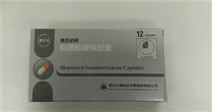 奧邁必利 別嘌醇緩釋膠囊
