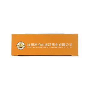 可立健 乳酸菌素分散片(杭州苏泊尔南洋药业有限公司)-南洋药业包装细节图3