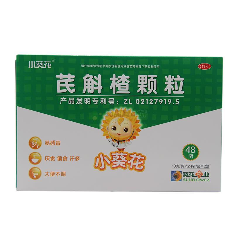 芪斛楂顆粒(葵花藥業集團(貴州)宏奇有限公司)-貴州宏奇