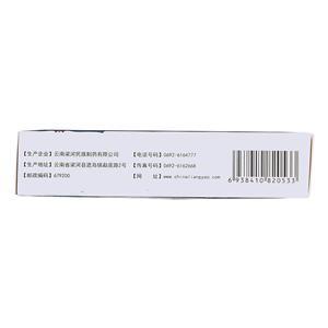 绞股蓝总苷胶囊(云南梁?#29992;?#26063;制药有限公司)-民族制药包装细节图1