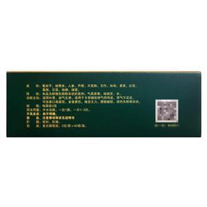 成博士 参花消渴茶(辽宁德善药业股份有限公司)-辽宁德善包装细节图1