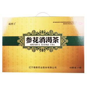 成博士 参花消渴茶(辽宁德善药业股份有限公司)-辽宁德善包?#23433;?#38754;图3
