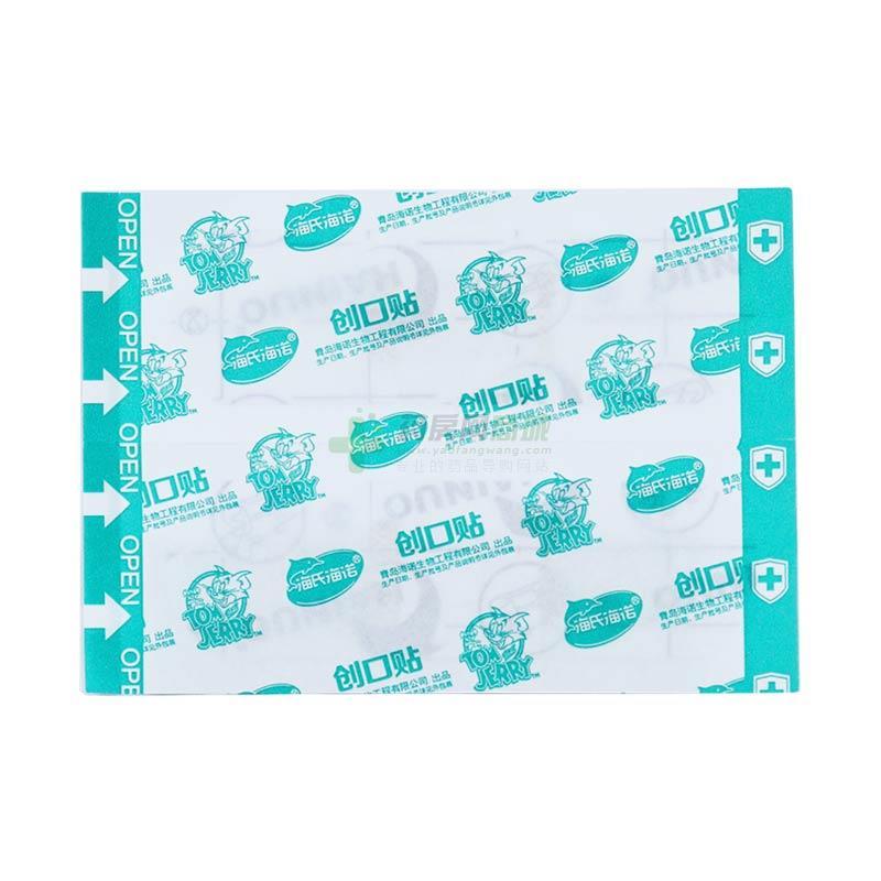 海氏海諾 創口貼 包裝細節圖7