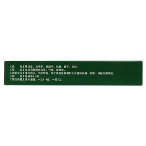 孫博士 降壓袋泡茶(景忠山國藥(唐山)有限公司)-唐山景忠山包裝細節圖2