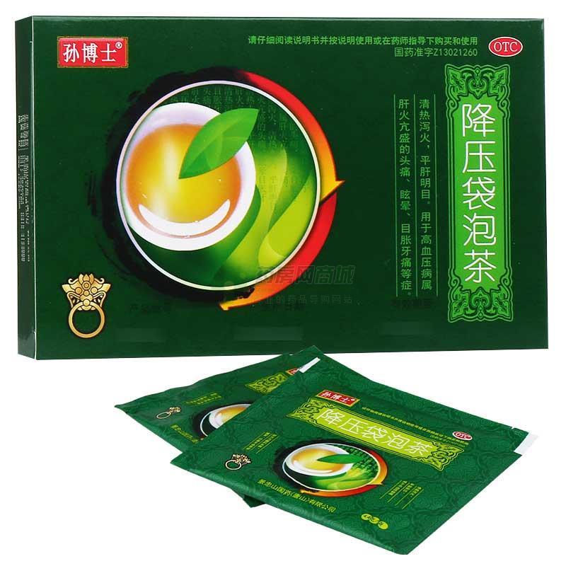 孙博士 降压袋泡茶(景忠山国药(唐山)有限公司)-唐山景忠山