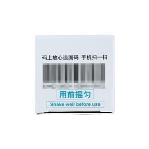 立复汀 盐酸左卡巴斯汀鼻喷雾剂(上海强生制药有限公司)-上海强生包装细节图3