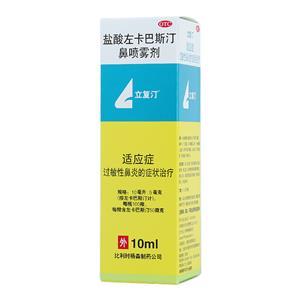 立复汀 盐酸左卡巴斯汀鼻喷雾剂(上海强生制药有限公司)-上海强生包装侧面图1