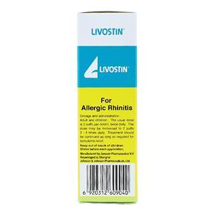 立复汀 盐酸左卡巴斯汀鼻喷雾剂(上海强生制药有限公司)-上海强生包装细节图2