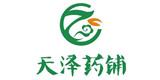 药房加盟(药店加盟)商家:九龙坡区天泽大药房