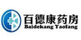 药房加盟(药店加盟)商家:北京百德康药房有限公司