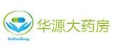 药房加盟(药店加盟)商家:蚌埠市华源大药房有限公司