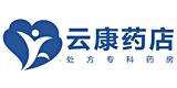 药房加盟(药店加盟)商家:揭阳市榕城区云康药店