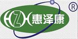 药房加盟(药店加盟)商家:哈尔滨惠泽康大药房有限公司
