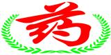 药房加盟(药店加盟)商家:太和县华夏民生大药房