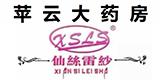 药房加盟(药店加盟)商家:南昌苹云大药房有限公司