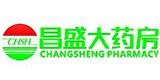 藥房加盟(藥店加盟)商家:贛州市昌盛大藥房連鎖有限公司