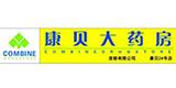 药房加盟(药店加盟)商家:南充康贝大药房连锁顺庆第24加盟店