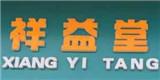 药房加盟(药店加盟)商家:武汉祥益堂大药房有限责任公司